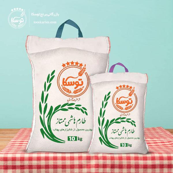 پخش برنج ایرانی طارم